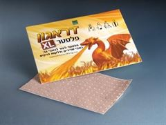 דראגון פלסטר  Dragon Plaster XL מקס פארם